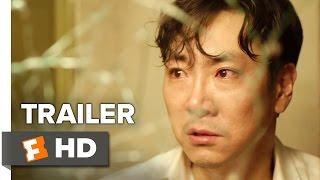 Bluebeard Teaser Trailer 1 (2017) - Jin-woong Jo Movie