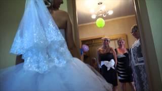 Свадьба родительский дом