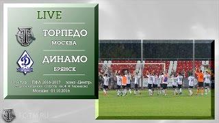 Torpedo Moscow vs Dinamo Briansk full match