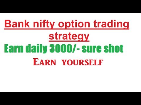 bank nifty option strategy in hindi | bank nifty intraday sureshot profit strategy