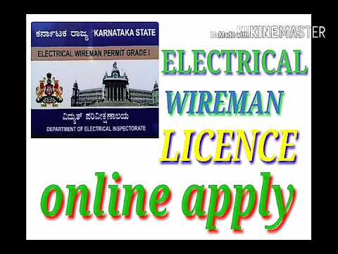 Wireman Licence Online Apply