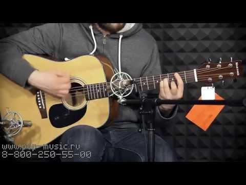 акустическая гитара MARTINEZ FD-802 (гриф широкий как у классики)