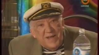 Клуб Белый попугай  Милицейский юмор 1997