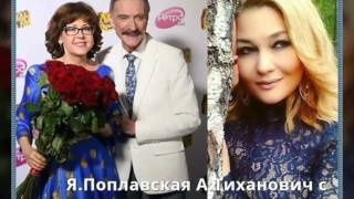 40 Дней как ушел Александр Тиханович