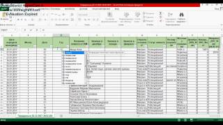 Видео №211. Excel. Как выделить из даты - число, месяц, год
