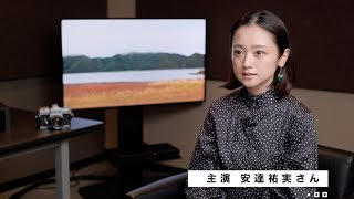 An interview with Japanese actress Yumi Adachi (安達祐実) on the sh...