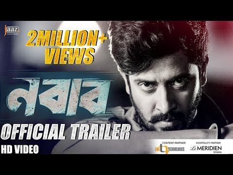 Thumbnail: NABAB (নবাব) OFFICIAL TRAILER | SHAKIB KHAN | SUBHASHREE | MEGHLA | BENGALI MOVIE EID 2017