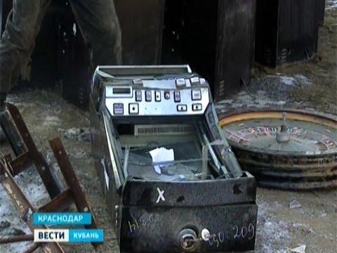 В Краснодаре уничтожили 24 игровых автомата