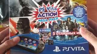 Распаковка PS Vita slim wi-fi (Action Mega Pack)