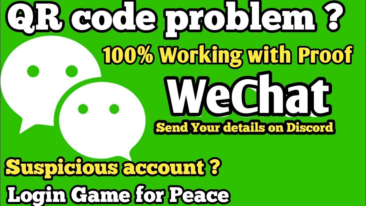 Wechat login problems