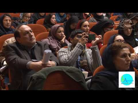 2017 TEHRAN LIVING WITH AUTISM 1 - Conference