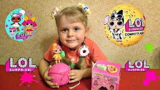 Распаковка и обзор куклы ЛОЛ СЮРПРИЗА ( Шарики с пупсами )L.O.L. Surprise Ball Toys Baby