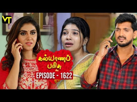 Kalyana Parisu Tamil Serial Latest Full Episode 1622 Telecasted on 03 July 2019 in Sun TV. Kalyana Parisu ft. Arnav, Srithika, Sathya Priya, Vanitha Krishna Chandiran, Androos Jessudas, Metti Oli Shanthi, Issac varkees, Mona Bethra, Karthick Harshitha, Birla Bose, Kavya Varshini in lead roles. Directed by P Selvam, Produced by Vision Time. Subscribe for the latest Episodes - http://bit.ly/SubscribeVT  Click here to watch :   Kalyana Parisu Episode 1620 https://youtu.be/_j7nr11f2sU  Kalyana Parisu Episode 1619 https://youtu.be/9kHmX7ik0Dk  Kalyana Parisu Episode 1618 https://youtu.be/Rcn5rRtH_MI  Kalyana Parisu Episode 1617 https://youtu.be/jUHkTIofUVw  Kalyana Parisu Episode 1616 https://youtu.be/2Louoq0G4UA  Kalyana Parisu Episode 1615 https://youtu.be/OkkG-mU0wuU  Kalyana Parisu Episode 1614 -https://youtu.be/C6DjlcBiq3s  Kalyana Parisu Episode 1613 - https://youtu.be/3wPSkbYY9-Q  For More Updates:- Like us on - https://www.facebook.com/visiontimeindia Subscribe - http://bit.ly/SubscribeVT