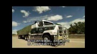 オーストラリアのトラック野郎たち Australian Truckies