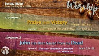 November 22nd 2020 | Landmarker Live Worship | Landmarker Ministry