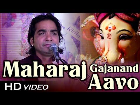 Rajasthani Bhajan - Maharaj Gajanand Aavo | Sevantri Kheda Live | Mahendra Singh Rathore Live 2017
