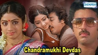 Chandramukhi Devdas - Part 1 of 15 - Kamaal Hassan And Sridevi - Superhit Hindi Dubbed Movie