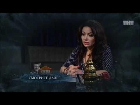 Экстрасенсы ведут расследование: Зулия Раджабова - Современные Ромео и Джульетта