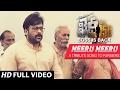 Neeru Neeru Full Video Song   Khaidi No 150 Full Video Songs - Chiranjeevi, Kajal Aggarwal