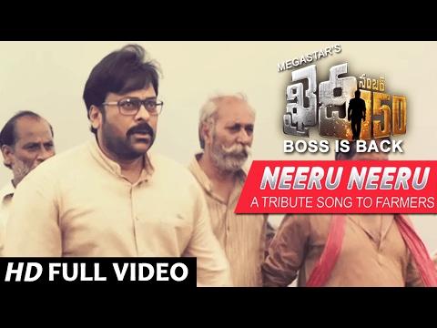 Neeru Neeru Full Video Song | Khaidi No...