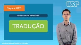 видео QFD
