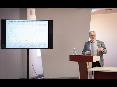 """С.Ю. Малков """"Математическое моделирование социально-исторических процессов"""""""