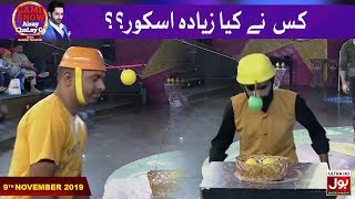Kis Ne Kia Zyada Score |  Game Show Aisay Chalay Ga With Danish Taimoor