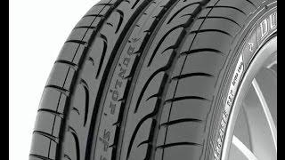 Резина Dunlop 3500 км.