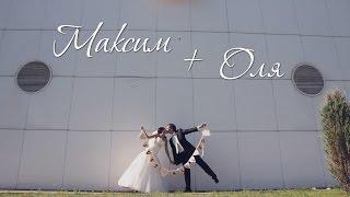 Клип Максим и Оля