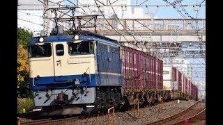 常磐線を往くEF65 2101牽引73レ&E653系国鉄色