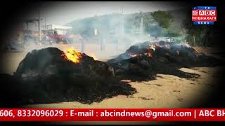మూగ జీవాల బువ్వ బూడిద - Massive Fire Accident In Dhone | Kurnool | abc bharath
