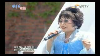 어화둥둥 내사랑(가수 최윤자 실버TV방송 출연)-일산 …