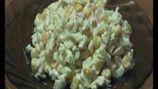 Крабовый салат (лучший рецепт салата с крабовыми палочками).