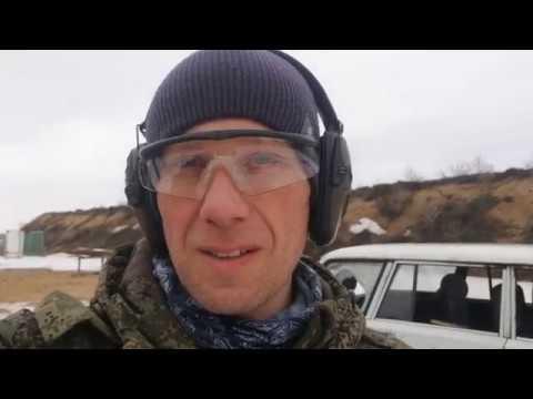 Видео с прошедшей в воскресенье тренировки по практической стрельбе из ружья.