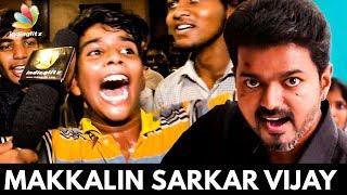 Sarkar Official Trailer - Vijay Fans Review & Reactions   Vijay, Keerthy   Tamil Movie Teaser