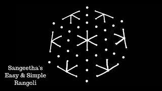 Very Easy Kolam Design with 9X5 Dots | Rangoli Designs | Kolam Designs | Muggulu Designs | Kolam