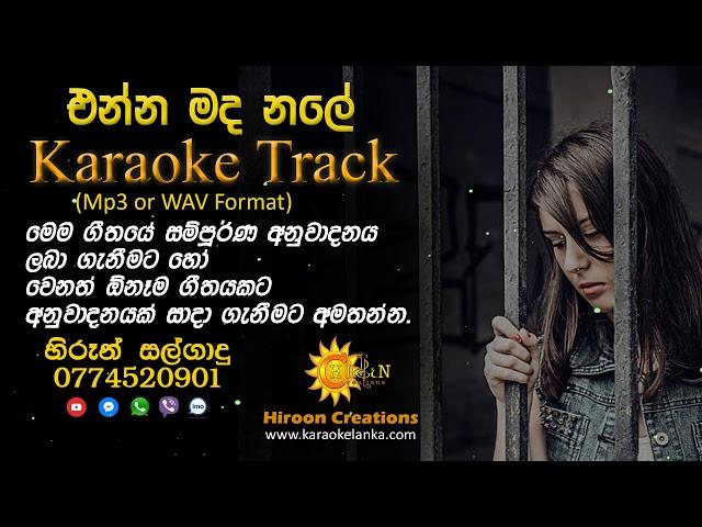 Enna Mada Nale Karaoke Track Hiroon Creations