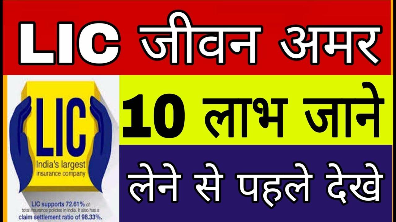 Earn 20000-50000 In A Month From Sahaj Jan Seva Kendra Free