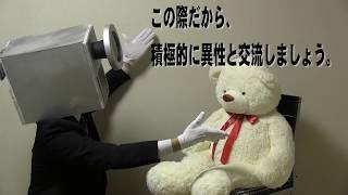 Repeat youtube video 映画泥棒 × 結婚式 × 余興