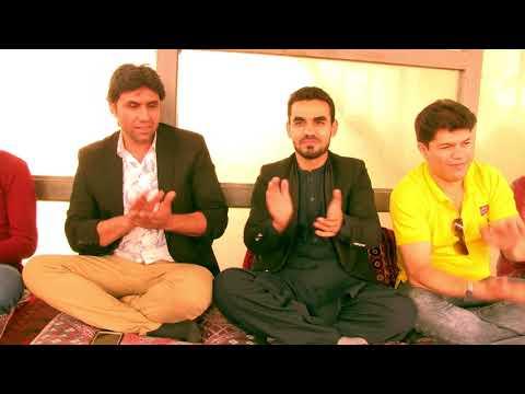 Mega Life Afghanistan Song آهنگ میگالایف