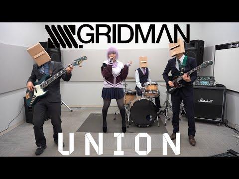 『UNION』をバンドで演奏してみた☆【TABもあるよ♪】