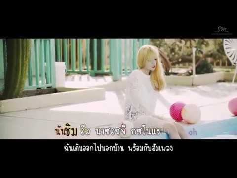 [Karaoke] Red Velvet - Ice Cream Cake [Thaisub]