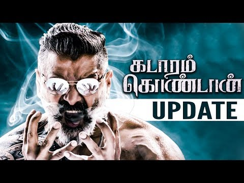 Vikram's New Year Treat For his Fans | Kadaram Kondan Update | Kamal Haasan Movie