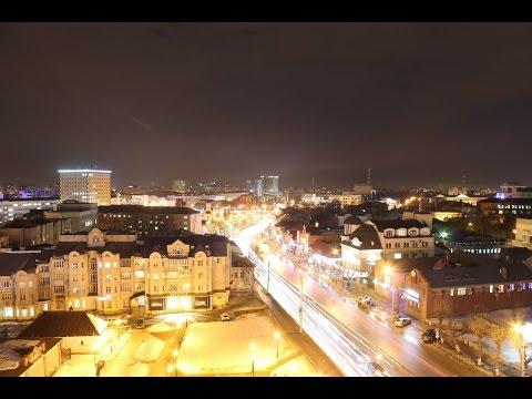 The Ivanovo City Limits