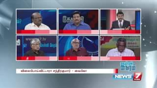Kelvi Neram 06-04-2016 | News7 Tamil