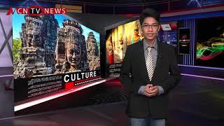 MCN INTERNATIONAL NEWS BULLETIN (23 JAN 2020)