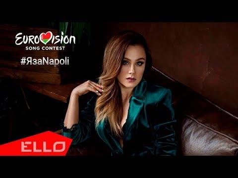 NAPOLI - Chasing rushes / Lyrics
