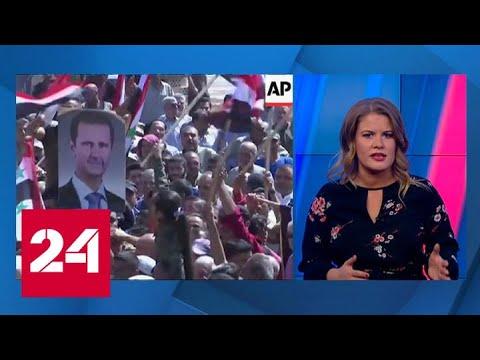 Западным СМИ показали, как восстанавливается Сирия - Россия 24