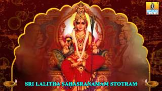 Sri Lalitha Sahasranamam Stotram - Sanskrit Devotional HD Audio