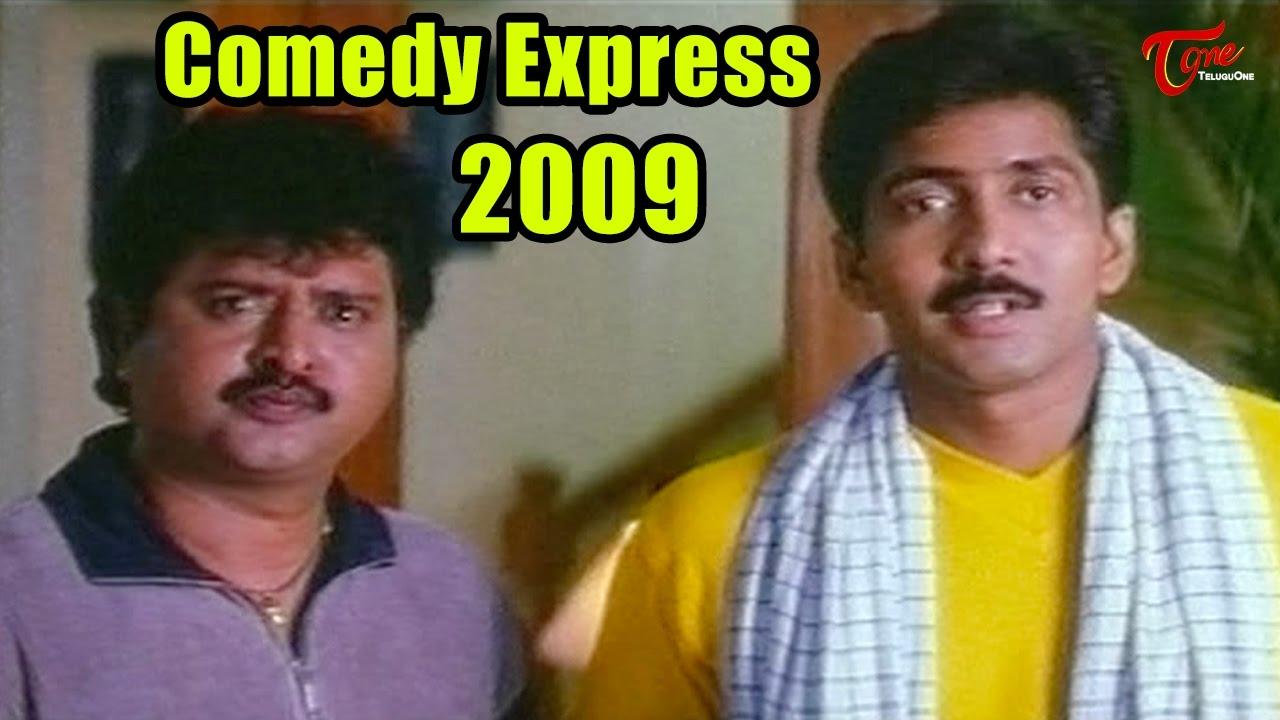 All Comedy Movies In 2009 comedy express 2009 | b 2 b | latest telugu comedy scenes | #comedymovies